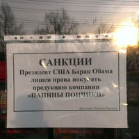 Photo taken at Папины пончики by ibudnikova on 3/25/2014