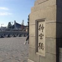 Photo taken at Jingu Bridge by Kentaro on 1/12/2014