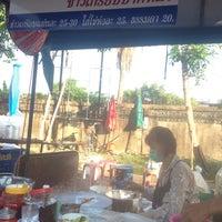 Photo taken at ตลาดโต้รุ่ง-นครพนม by Sirikarn W. on 5/7/2017
