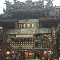 Photo taken at 開基老大公庙 by NeMeSiS on 9/12/2016