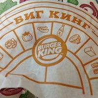 Снимок сделан в Burger King пользователем Vitalik M. 12/7/2013