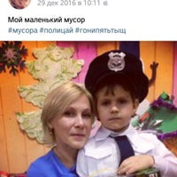 Photo taken at Аленка by Артур🇷🇺🇷🇺🇷🇺 Г. on 4/2/2017