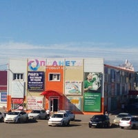Photo taken at Планета by Anatoly P. on 8/17/2015