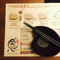Photo taken at Syohachi Yakiniku 尚八日式燒肉店 by Donna S. on 7/25/2015