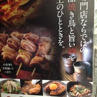 Photo taken at 炭火焼き鳥 一鶏。 by Kotaro H. on 8/31/2013