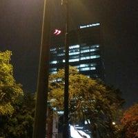 Photo taken at Banco de la Nación by Alan C. on 11/10/2017