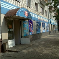Photo taken at Олимп by Lena G. on 8/15/2013