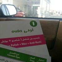 Photo taken at Oula car wash by Abdulrahman on 9/26/2013