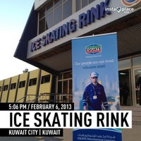 Photo taken at Ice Skating Rink by Abdulrahman on 2/6/2013