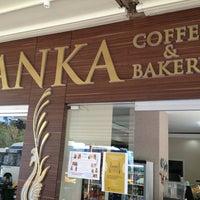 9/14/2013 tarihinde Maik .ziyaretçi tarafından Anka Coffee and Bakery'de çekilen fotoğraf