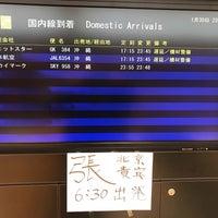 Photo taken at 東横イン 中部国際空港本館 オレンジサイド by cozy3003 on 1/30/2018