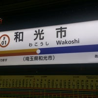 Photo taken at Wakoshi Station by RuriCue on 7/23/2013