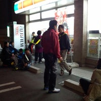Photo taken at サンクス 福岡大楠三丁目店 by gakko_run on 3/23/2013