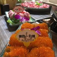 Photo taken at 高流灣海鮮火鍋 by Bonnie K. on 10/26/2017