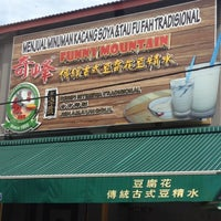 Photo taken at Funny Mountain Tau Fu Fah (奇峰豆腐花) by ShuangYing on 12/2/2012