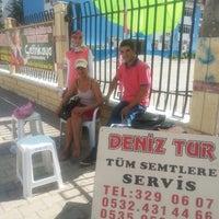 Photo taken at cumhuriyet ilk öğretim okulu by AYLİN AKGÜL Kçk 53 (. on 9/10/2014