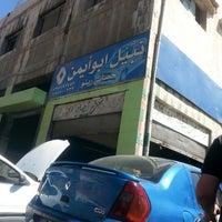 Photo taken at كراج  ابو ايمن by Ali A. on 9/8/2013