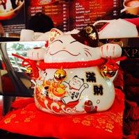 Photo taken at Rabika Coffee by Wat S. on 12/3/2013