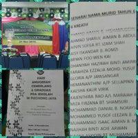 Photo taken at Sekolah Kebangsaan Puchong Jaya by Veen S. on 11/21/2015