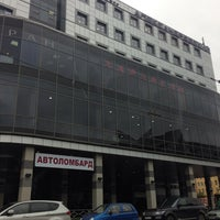 Photo taken at БЦ «Александровский» by ❤️ on 8/27/2014