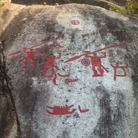 Photo taken at Aspebergshällen / Aspeberget rock carvings by Pernilla on 7/4/2014