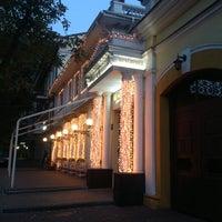 Photo taken at Одесский дворик by Natalia G. on 10/15/2014