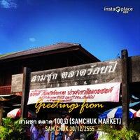 Photo taken at Samchuk Market by TOP S. on 12/30/2012