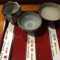 Photo taken at 鳥取の地酒と魚 てんまり by ak n. on 5/26/2016