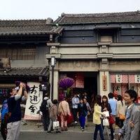 Photo taken at 創作ちりめん 布遊舎 by Yoko K. on 5/5/2014