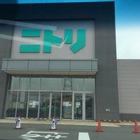 Photo taken at ニトリ 丸亀店 by ERI O. on 6/14/2015
