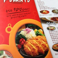 Photo taken at 포마토(Pomato) 김밥 by Ryan Y. on 5/5/2013