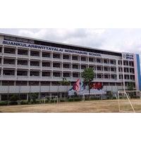 Photo taken at สระบัว โรงเรียนสวนกุหลาบวิทยาลัย นนทบุรี by A'army I. on 5/28/2015
