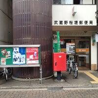 Photo taken at 武蔵野桜堤郵便局 by mot c. on 9/5/2013