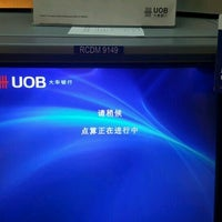 Photo taken at UOB (United Overseas Bank) by Kelly Chew on 11/23/2016