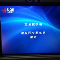 Photo taken at UOB (United Overseas Bank) by Kelly Chew on 10/15/2014