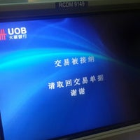 Photo taken at UOB (United Overseas Bank) by Kelly Chew on 3/9/2015