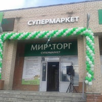 Photo taken at Мираторг by Александра Т. on 9/21/2013