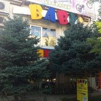 Photo taken at Детский супермаркет ВАВУ by Дима К. on 7/25/2013