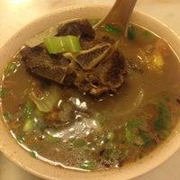 Photo taken at Restoran Sambal Hijau by RAZZ MANN on 12/23/2014