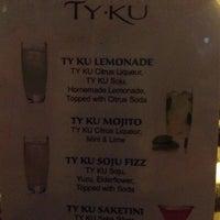 Photo taken at Mali Restaurant by Jesse B. on 12/16/2012