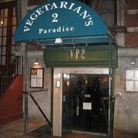 Photo taken at Vegetarian's Paradise 2 by Vegetarian's Paradise 2 on 7/25/2013