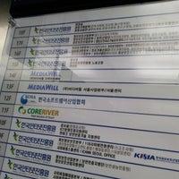 Photo taken at Korea Software Industry Association by Kyutae T. on 3/10/2017