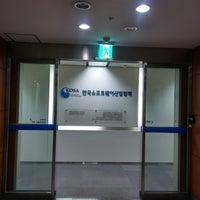 Photo taken at Korea Software Industry Association by Kyutae T. on 12/27/2017