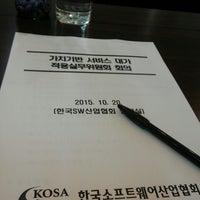 Photo taken at Korea Software Industry Association by Kyutae T. on 10/20/2015