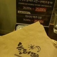 Photo taken at 놀터 by Kyutae T. on 3/1/2014