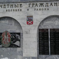 "Photo taken at Кинотеатр ""Мир"" by Ivan Z. on 3/23/2014"