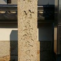 Photo taken at 羽島市歴史民俗資料館・映画資料館 by まもる Y. on 4/25/2014