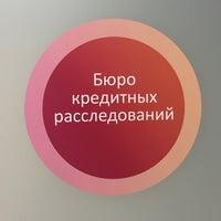Photo taken at Почта Банк by Maksim S. on 9/24/2015