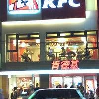 Photo taken at 肯德基 KFC by Kyle L. on 9/10/2013