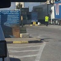 Photo taken at Bulgarian Border Control by Jeihun T. on 10/19/2013